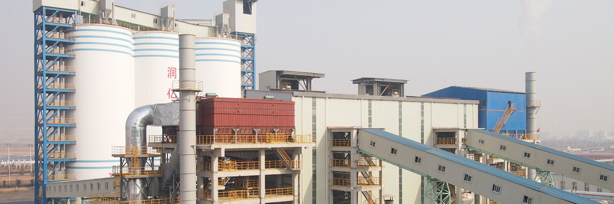 Specialty-Cement-banner